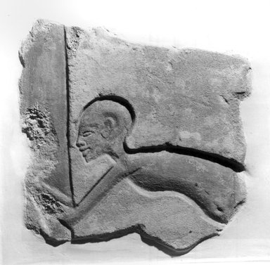 Talatat Depicting a Male with a Shaven Head, ca. 1378 - 1373 B.C.E. Sandstone, painted, 8 1/8 x 8 1/16 in. (20.7 x 20.4 cm). Brooklyn Museum, Gift of Milton Girod Mallon in memory of Paul and Marguerite Mallon, 80.8. Creative Commons-BY