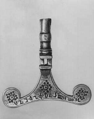 Amhara. Prayer Stick Finial, early 20th century?. Silver, 3 7/8 x 4 in. (10.0 x 10.2 cm). Brooklyn Museum, Gift of George V. Corinaldi Jr., 82.102.3. Creative Commons-BY