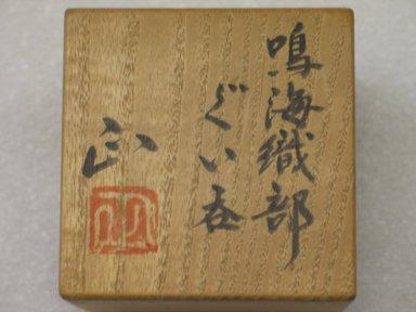 Sasaki Tadashi (Japanese, born 1936). Norumi Oribe Sake Cup, ca. 1965. Stoneware; Narumi Oribe ware, 1 7/8 x 2 1/8 in. (4.8 x 5.4 cm). Brooklyn Museum, Gift of Martin Greenfield, 82.119.12. Creative Commons-BY