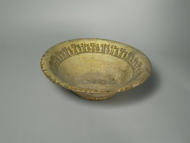 Bowl, 10th century. Earthenware, 2 5/8 x 9 1/16 in. (6.7 x 23 cm). Brooklyn Museum, Gift of Dr. Virgil H. Bird, 83.179. Creative Commons-BY