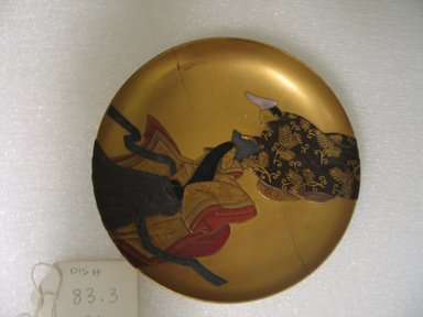 Brooklyn Museum: Dish