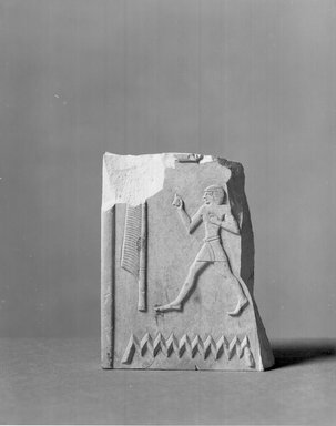 Egyptian. Fragment of a Column of Hieroglyphics, ca. 760 - 656 B.C.E. Limestone, 4 3/8 x 3 7/16 in. (11.1 x 8.8 cm). Brooklyn Museum, Gift of the Ernest Erickson Foundation, Inc., 86.226.10. Creative Commons-BY