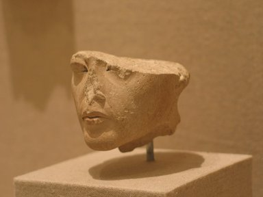 Head of a King, possibly Tutankhamun, 1333-1323 B.C.E. Limestone, painted, 1 3/4 x 2 1/16 x 2 7/16 in. (4.5 x 5.2 x 6.2 cm). Brooklyn Museum, Gift of the Ernest Erickson Foundation, Inc., 86.226.20. Creative Commons-BY