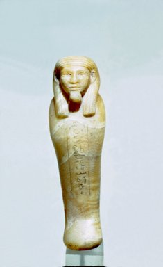 Shabti of Heqaib, ca. 1979-1627 or 1606 B.C.E. Egyptian alabaster, 6 1/2 x 1 7/8 x 1 9/16 in. (16.5 x 4.8 x 4 cm). Brooklyn Museum, Gift of the Ernest Erickson Foundation, Inc., 86.226.34. Creative Commons-BY