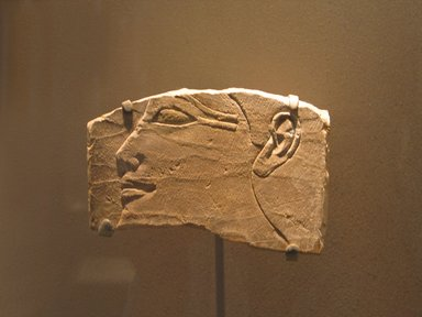 Relief of a Royal Face, ca. 1400-1390 B.C.E. Limestone, 6 11/16 x 4 9/16 in. (17 x 11.7 cm). Brooklyn Museum, Charles Edwin Wilbour Fund, 87.1. Creative Commons-BY