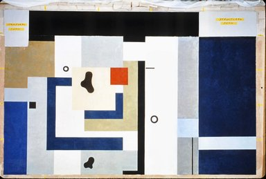Albert Swinden (American, Born England, 1901-1961). Untitled, From the Williamsburg Housing Project Murals, ca. 1939. Oil on canvas, 111 3/4 x 172 3/8 in. (283.8 x 437.8 cm). Brooklyn Museum, On loan from the New York City Housing Authority, L1990.1.5