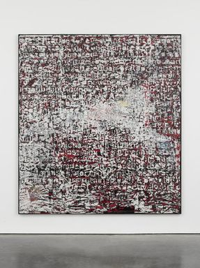 Mark Bradford (American, born 1961). Constitution IV. Mixed media on canvas, 132 x 120 in. (335.3 x 304.8 cm). Brooklyn Museum, Collection of Tom Dean, L2014.3