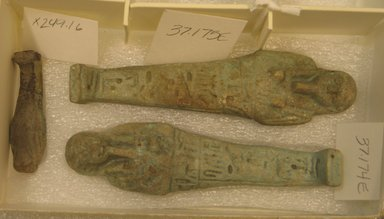 Brooklyn Museum: Gray Ushabti