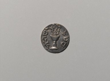 "Jewish. Coin: ""False"" Shekel, mid 20th century. Silver, Diameter: 1 1/4 in. (3.2 cm). Brooklyn Museum, Loaned by Jewish Cultural Reconstruction, Inc., L50.26.15. Creative Commons-BY"