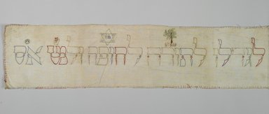 Jewish. Torah Binder, 1872. Embroidered linen, 71 1/2 x 123 in. (181.6 x 312.4 cm). Brooklyn Museum, Loaned by Jewish Cultural Reconstruction, Inc., L50.26.18. Creative Commons-BY