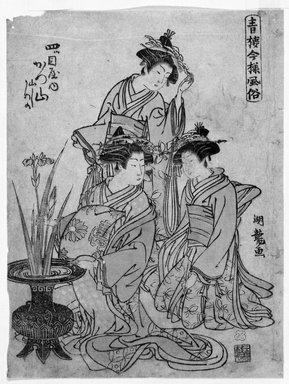 Isoda Koryusai (Japanese, ca. 1766-1788). The Courtesan Katsuyama of the Yotsumeya Teahouse, from Contemporary Customs of the Yoshiwara, ca. 1775. Woodblock print, 8 1/2 x 6 1/4 in. (21.6 x 15.9 cm). Brooklyn Museum, Brooklyn Museum Collection, X1046