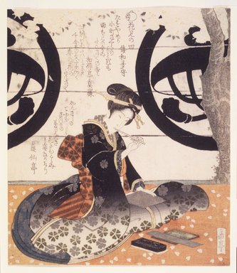 Brooklyn Museum: Beauty Viewing Flowers (Hanami Bijin)