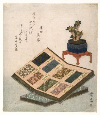 Eisen Keisai (Japanese, 1790-1848). Sample Books of Brocade Designs  (Kinran Mihoncho zu), 19th century. Woodblock print, 8 1/8 x 7 1/8 in.  (20.6 x 18.1 cm). Brooklyn Museum, Brooklyn Museum Collection, X1051.6