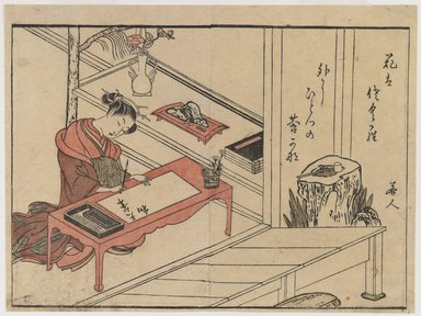 Brooklyn Museum: A Woman Writing