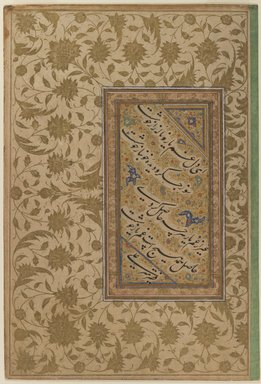Ali Haravi. Sample of Calligraphy in Persian Nasta'liq Script, 16th century. Ink, opaque watercolors, and gold on paper, 8 13/16 x 5 1/4 in.  (22.4 x 13.3 cm). Brooklyn Museum, Brooklyn Museum Collection, X629.6