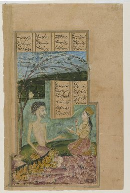 Indian. Layli visits Majnun in the Grove, 17th century. Ink and opaque watercolor on paper, sheet: 9 3/8 x 6 in.  (23.8 x 15.2 cm). Brooklyn Museum, Brooklyn Museum Collection, X635.1