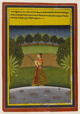 Indian. Gauri Ragini, Page from a Dispersed Ragamala Series, early 19th century. Opaque watercolor and gold on paper, sheet: 10 9/16 x 7 5/16 in.  (26.8 x 18.6 cm). Brooklyn Museum, Brooklyn Museum Collection, X689.1