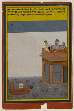 Indian. Kedari Ragini, Page from a Dispersed Ragamala Series, early 19th century. Opaque watercolor and gold on paper, sheet: 11 1/16 x 7 5/16 in.  (28.1 x 18.6 cm). Brooklyn Museum, Brooklyn Museum Collection, X689.2