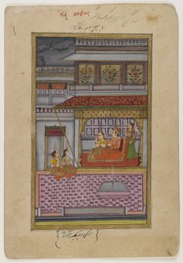 Indian. Dipaka Raga, Page from a Dispersed Ragamala Series, ca. 1800. Opaque watercolor on paper, sheet: 12 x 8 1/4 in.  (30.5 x 21.0 cm). Brooklyn Museum, Brooklyn Museum Collection, X689.5