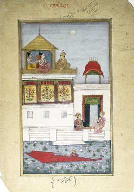 Indian. Kedara Ragini, Page from a Dispersed Ragamala Series, ca. 1800. Opaque watercolor on paper, sheet: 12 x 8 1/4 in.  (30.5 x 21.0 cm). Brooklyn Museum, Brooklyn Museum Collection, X689.8