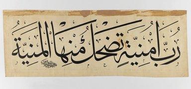 Abdullah Muhassib. Arabic Inscription, 1895. Ink on vellum, 10 3/16 x 27 15/16 in. (25.8 x 71 cm). Brooklyn Museum, Brooklyn Museum Collection, X738