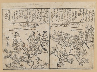 Hishikawa Moronobu (Japanese, 1618-1694). Spring Outing, late 17th century. Woodblock print, 8 1/4 x 12 1/4 in. (21 x 31.1 cm). Brooklyn Museum, Brooklyn Museum Collection, X749.3
