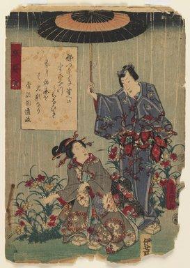 Utagawa Toyokuni III  (Kunisada) (Japanese, 1786-1864). Scene from a Genji Series, 1600-1867. Woodblock print, 10 x 7 in. (25.4 x 17.8 cm). Brooklyn Museum, Brooklyn Museum Collection, X864.3