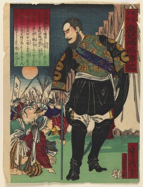 Historical Subject, Meiji 10 (1878)?. Woodblock print, 9 13/16 x 7 1/2 in. (24.9 x 19.1 cm). Brooklyn Museum, Brooklyn Museum Collection, X864.4