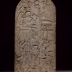 Stela of Senres and Hormose