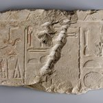 Hieroglyphic Inscription