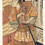 An Actor of the Ichikawa School about to Draw His Sword