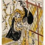 The Actor Segawa Kikunojo (Kikujiro?) Standing with an Open Umbrella in the Snow