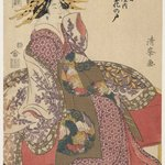 The Courtesan Hanamoto of the Ebiya Tea House