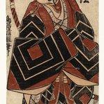 The Actor Ichikawa Danzo in a Shibaraku Role