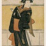 The Actor Ichikawa Monnosuke II as Karigane no Ofumi