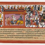 Kalayavana Surrounds Mathura, Page from a Dispersed Bhagavata Purana Series