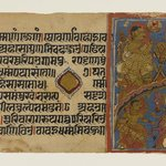 Kalaka Hears Gunakara Preach; Kalaka Exercises the Horse, Page from a Dispersed Jain Manuscript of the Kalakacharya-katha