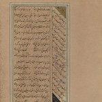 Folio from the Gulistan (Rose Garden) of Sa`di (1213/19–92)