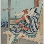 The Kabuki Actor Bando Hikusaburo V (1832-1877)