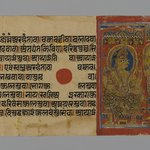Page 11 from a Manuscript of the Kalpasutra: recto text, verso image of Indra with Harinegamesin