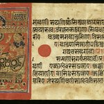 Page 16 from a Manuscript of the Kalpasutra: recto text, verso image of Trishala reclining