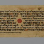 Page 32 from a manuscript of the Kalpasutra: recto text, verso image of interpretation of dreams
