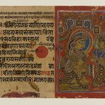 Page 37 from a manuscript of the Kalpasutra: recto image of Trishalas grief, verso text