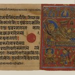 Page 39 from a manuscript of the Kalpasutra: recto image of Trishala reclining, verso text