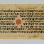 Page 43 from a manuscript of the Kalpasutra: recto text, verso image of the snake confronting Mahavira