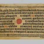 Page 45 from a manuscript of the Kalpasutra: recto text, verso image of the great gift
