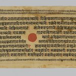 Page 47 from a manuscript of the Kalpasutra: recto text, verso image of Mahavira on a palanquin