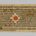 Page 48 from a manuscript of the Kalpasutra: recto text, verso image of  Mahaviras initiation