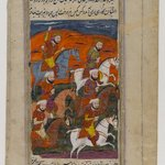 The Battle Ibrahim, Detached Leaf from the Epic of The Twelve Uprisings
