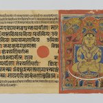 Page 53 from a manuscript of the Kalpasutra: recto image of Moksha of Mahavira, verso text